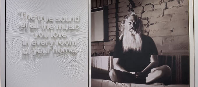 Sonos Rubin