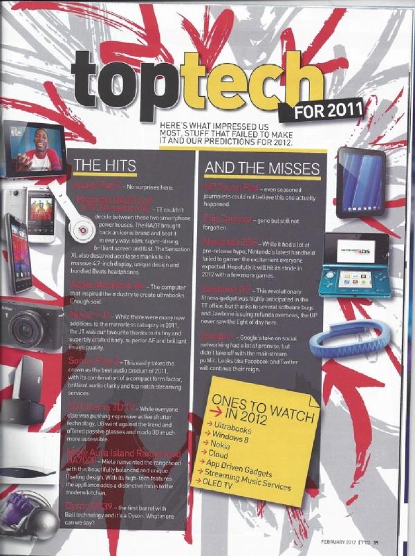 Беспроводная акустика SONOS Play:3 лучший продукт 2011 года